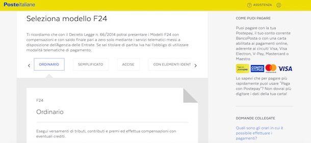 Nella Nuova Pagina Aperta, Indica Come Effettuare Lu0027invio Del Modello F24  Selezionando Una Delle Voci Tra Persona Fisica E Persona Giuridica, ...