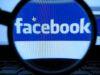 Come scoprire la password di Facebook