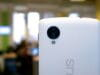Smartphone LG: guida all'acquisto