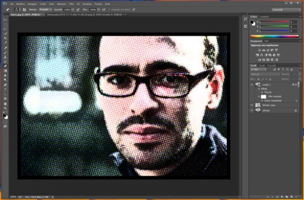 Come vignettare con Photoshop