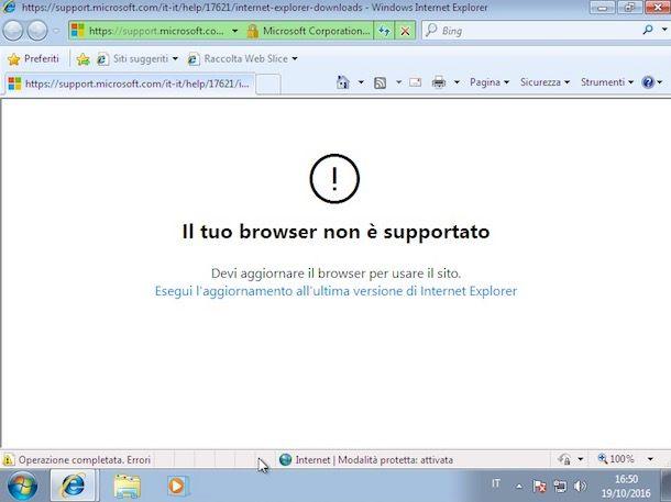 versione aggiornata internet explorer