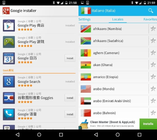 Come installare Google Play