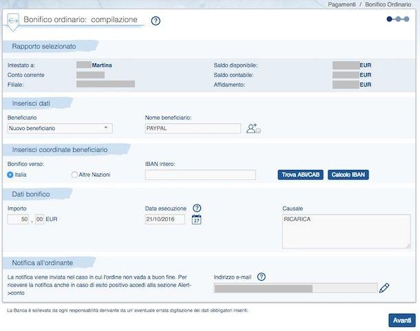Come ricaricare carta PayPal