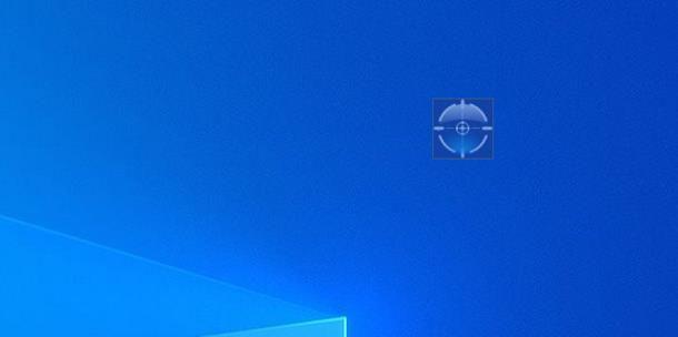 Non riesco a disinstallare un programma da Windows 10