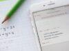 App per risolvere equazioni