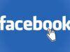 Come entrare nel mio profilo Facebook