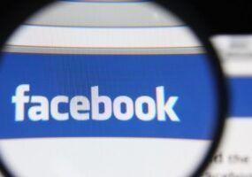 Come recuperare password Facebook dal cellulare