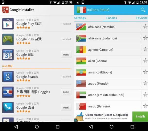 Installare Google Play