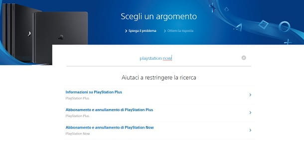 Supporto PlayStation Now