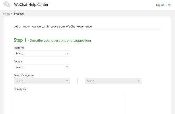 Wechat help center