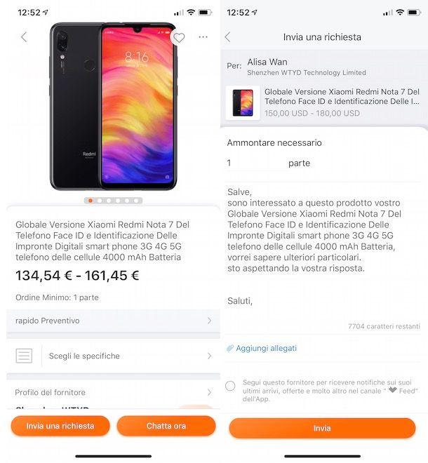 Inviare richiesta su Alibaba