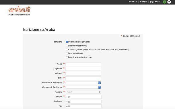 Modulo registrazione Aruba