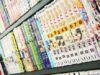 Siti per leggere manga
