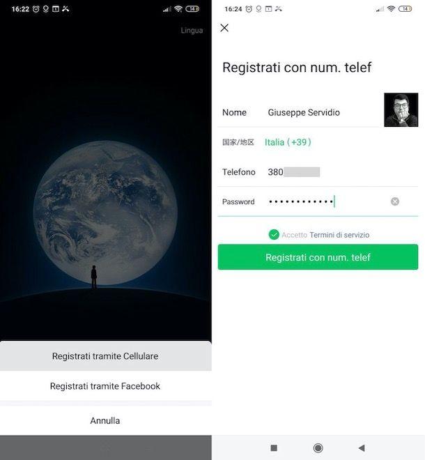 Registrazione WeChat da Android