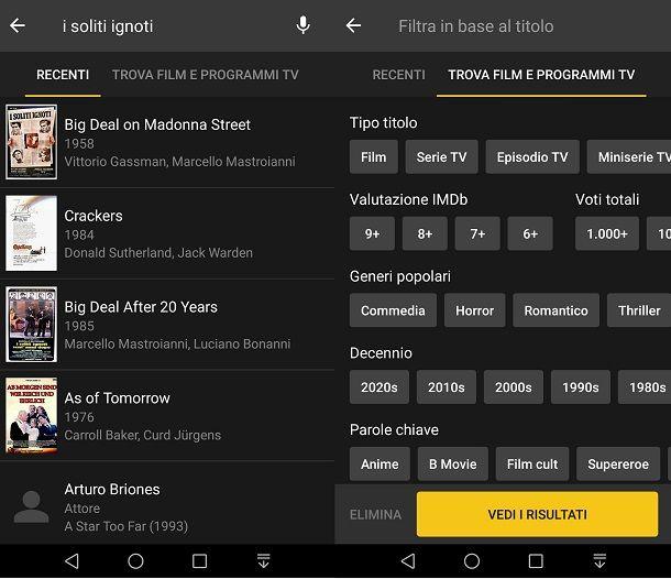 L'app di IMDb propone strumenti di ricerca avanzata