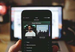 Come aumentare gli ascolti su Spotify
