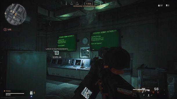 Doppio schermo verde stazione COD Warzone