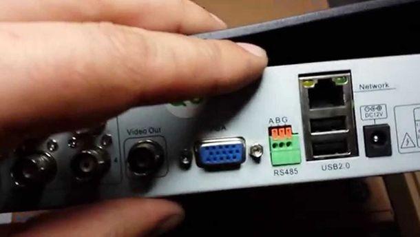 collegare il dvr alla rete LAN