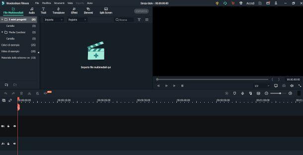 schermata iniziale FilmoraX
