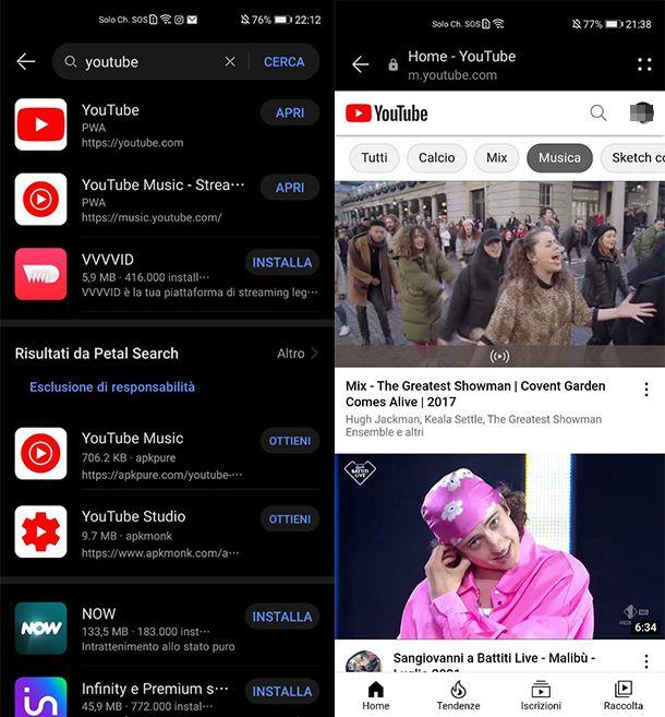 web app di YouTube su AppGallery