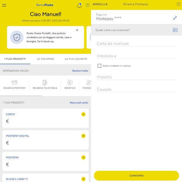 ricarica postepay digital da app bancoposta