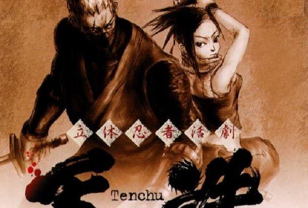 Tenchu è il gioco stealth a tema ninja più riuscito
