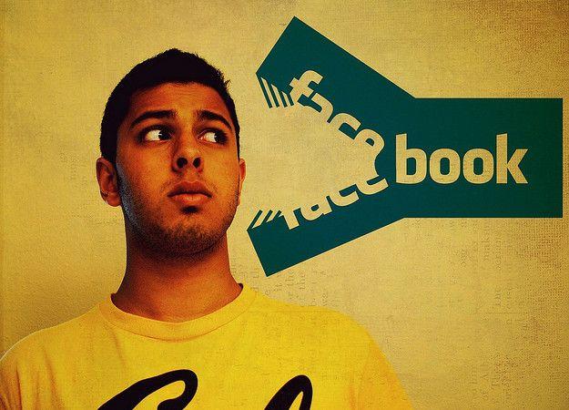 Come recuperare le conversazioni di Facebook