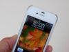 Come aggiornare iPhone