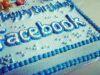 Come augurare buon compleanno su Facebook