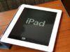 Come proiettare da iPad