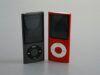 Come ripristinare iPod