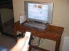 Come collegare la Wii a Internet