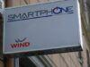 Come sapere il credito Wind