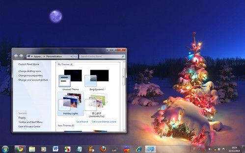 Sfondi Di Natale Con Calendario Per Il Vostro Desktop Powermall